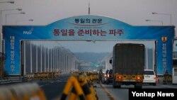 Kendaraan Korea Selatan terlihat antri menuju kantor pabean sebelum memasuki kompleks industri Kaesong, Korea Utara (Foto: dok).