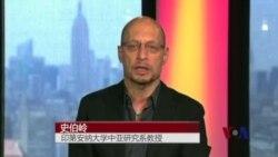美教授被拒入境 学术自由与中国签证不兼容?