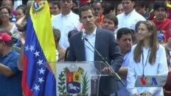 Україна визнала Хуана Гуайдо головою єдиного у Венесуелі демократично обраного органу влади. Відео