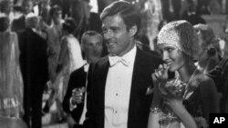 Кадр из фильма «Великий Гэтсби» 1947 года.