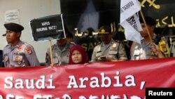 По всему миру регулярно проходят демонстрации протеста против казней в Саудовской Аравии