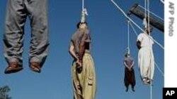 پھانسیوں کے خلاف ایران میں سینکڑوں لوگوں کا احتجاج