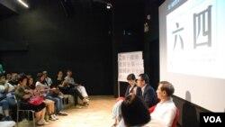 接近100名家長及市民參加國民教育家長關注組的六四座談會