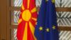 Zastave Severne Makedonije i EU