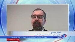 دو کارزار متفاوت: تشویق به شرکت و تحریم انتخابات در بین ایرانیان خارج از کشور