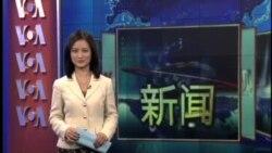 VOA卫视(2012年10月10日第一小时节目)