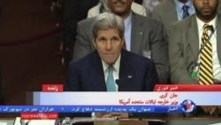 جان کری: طرح وین تمام مسیرهای ایران برای دستیابی یه بمب اتمی را می بندد