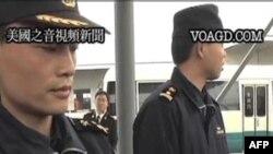 ამერიკა-ჩინეთის ახალი პროექტი
