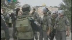 Palestinian Statehood Bid