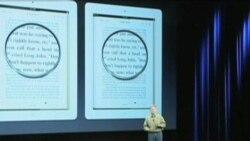 2012-03-08 粵語新聞: 蘋果公司推出新型iPad和電視設備