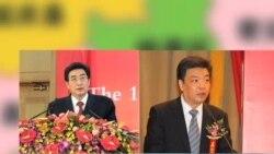 北京正副市长辞职