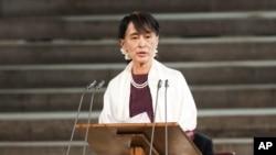 Burmanska prodemokratska liderka održala istorijski govor u britanskom parlamentu