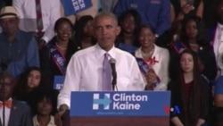奧巴馬批評川普的立場損害民主