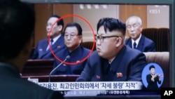 북한 당국이 김용진 내각 부총리(붉은 동그라미 속 인물)를 처형했다는 한국 언론 보도가, 31일 서울역에 설치된 TV에 나오고 있다.