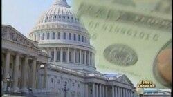 США можуть уникнути дефолту