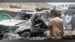 چمن بم دھماکے میں ضلعی پولیس افسر ہلاک