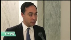 VOA连线(李逸华 ):美众院召开听证会,讨论朝鲜人权