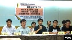 多个台湾公民团体批评马英九破坏宪政,党国不分(美国之音黄耀毅拍摄 )