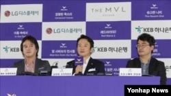 DMZ 국제다큐영화제 집행위원회가 1일 서울 동작구 메가박스 아트나인에서 기자회견을 열었다.
