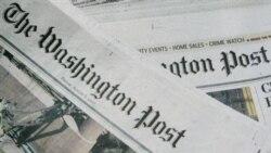ایران و خاورمیانه در مطبوعات جهان