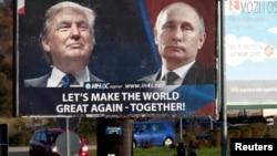러시아 다닐로브그라드 시내에 도널드 트럼프 미국 대통령 당선인과 블라디미르 푸틴 러시아 대통령의 협력을 강조하는 광고가 게시돼있다. (자료사진)