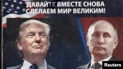 Donald Trump confirmó que recibió la carta del líder ruso y expresó estar de acuerdo con los pensamientos expresados en la misiva.