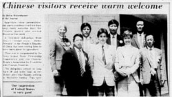 آقای جین پینگ بار نخست در دوران خدمتش در آيوا در اين عکس، نفر سمت راست در رديف عقب ديده می شود.
