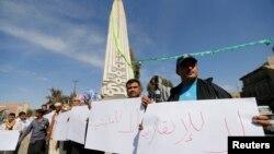 也門民眾抗議總統向胡塞武裝屈服