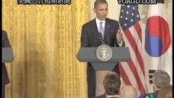 2011-10-14 美國之音視頻新聞: 奧巴馬稱伊朗將受到最嚴厲制裁