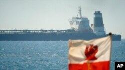 """Supertanker """"Grace 1"""" di Gibraltar, kawasan teritori Inggris, 4 Juli 2019."""