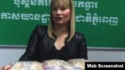 Bà Tran Thi Ve bị bắt giữ ở Campuchia hôm 4/1/2018. (Ảnh: News.com.au)