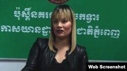 Bà Ve Thi Tran bị bắt giữ ở Campuchia ngày 4/1/2018. (Ảnh: News.com.au)