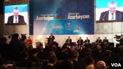 """""""Azərbaycan 2020: Gələcəyə baxış"""" mövzusunda beynəlxalq konfransı"""