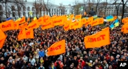 FILE - Orange was the campaign color of Ukraine's pro-Western presidential candidate Yushchenko in the 2004 presidential election.