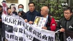 时事大家谈:厦门聚会案---呼吁宪政和公民社会何罪之有?