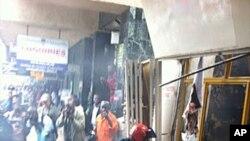 Igitero ca Bombe i Nairobi muri Kenya