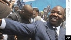 Bongo Names Gabon Government