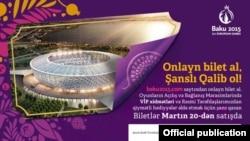 Avropa Oyunları-bilet