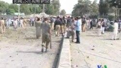 2011-09-07 美國之音視頻新聞:巴基斯坦兩宗炸彈爆炸死22人
