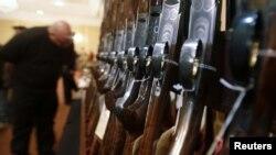"""Los defensores de armas saldrán a la calle el 19 de enero en un día que han denominado como """"El día de las armas""""."""