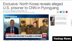 미국 CNN 방송은 한국계 미국인 남성이 간첩 혐의로 북한에서 체포돼 감옥에 갇혀 있다고 11일 보도했다. 북한에 억류된 남성은 올해 62세인 귀화 미국인으로 그는 북한 평양에서 이뤄진 CNN과의 인터뷰에서 자신을 '김동철'이라고 소개했다.
