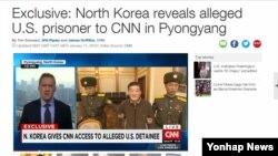 Đài CNN cho biết một người đàn ông được xác định danh tính là Kim Dong Chul đang bị chính phủ Bình Nhưỡng câu lưu, và chính quyền đã cáo buộc ông ta làm gián điệp và đánh cắp bí mật nhà nước.