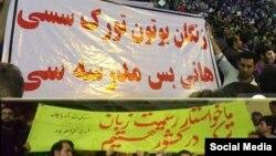 İranda türklər öz dillərinin rəsmi status almasını tələb edirlər.