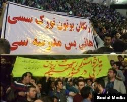 İran türkləri öz dillərinin rəsmi status almasını tələb edirlər.