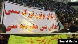 İran azərbaycanlıları türk dilinin rəsmi dil elan edilməsini tələb edirlər.