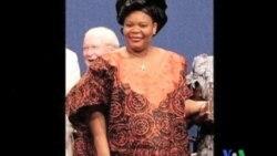 2011-10-07 粵語新聞: 2011年諾貝爾和平獎得主揭曉