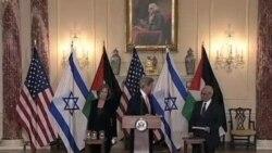 از سرگيری مذاکرات صلح خاورميانه
