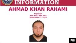 纽约当局正在寻找一名28岁涉嫌男子阿哈默德·可汗·拉哈密