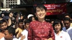 آنگ سان سوچی از حاميان خود خواست متعهد به حفظ استقلال باشند