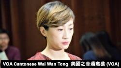 香港公民黨立法會議員陳淑莊 (攝影:美國之音湯惠芸)